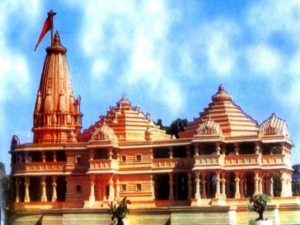 Ayodhya Ram Mandir All You Need To Know About Time Capsule