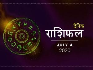 Daily Horoscope For 4 July 2020 Saturday