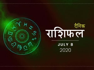 Daily Horoscope For 8 July 2020 Wednesday