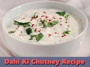 Dahi Ki Chutney Recipe In Hindi
