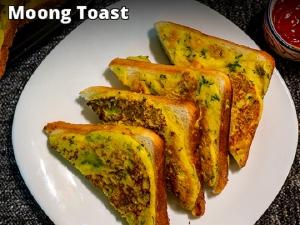 Moong Toast Recipe In Hindi