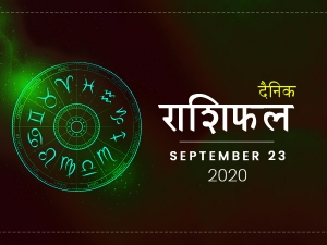 Daily Horoscope For 23 September 2020 Wednesday