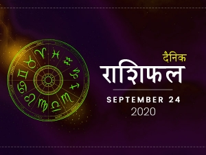 Daily Horoscope For 24 September 2020 Thursday