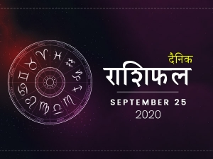 Daily Horoscope For 25 September 2020 Friday
