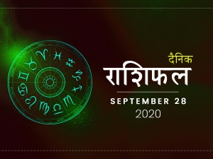 Daily Horoscope For 28 September 2020 Monday