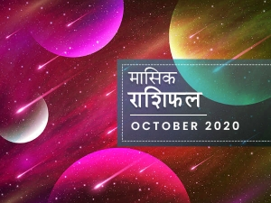 October 2020 Monthly Horoscope In Hindi