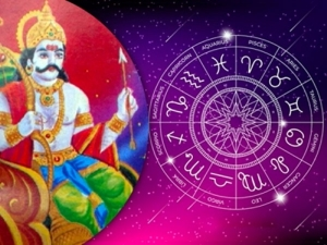 Shani Margi In Capricorn On Sep 29 Effects On All Zodiac Signs In Hindi