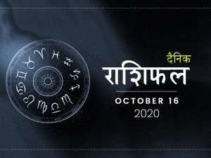 Daily Horoscope For 16 October 2020 Friday