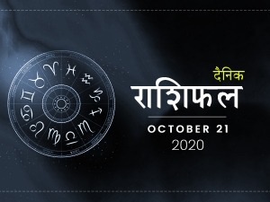 Daily Horoscope For 21 October 2020 Wednesday