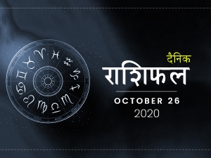 Daily Horoscope For 26 October 2020 Monday