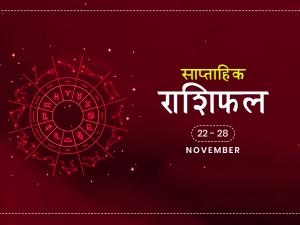 Weekly Rashifal For November 22nd To November 28th