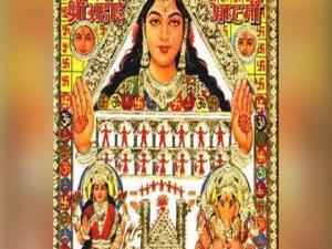 Ahoi Ashtami Vrat Katha And Aarti In Hindi