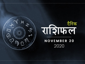 Daily Horoscope For 20 November 2020 Friday