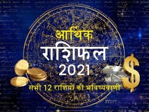 Arthik Rashifal 2021 Finance Horoscope In Hindi