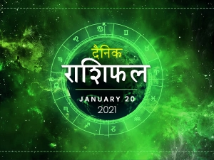Daily Horoscope For 20 January 2021 Wednesday