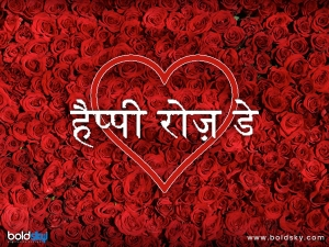 Happy Rose Day 2021 Wishes Quotes Messages Images Whatsapp Status Message In Hindi