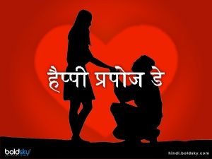 Happy Propose Day 2021 Wishes Quotes Messages Images Whatsapp Status Message In Hindi