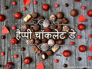 Happy Chocolate Day 2021 Wishes Quotes Messages Images Whatsapp Status Message In Hindi