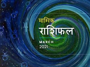 Masik Rashifal March Month 2021 In Hindi