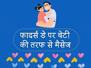 Happy Father S Day Quotes Wishes And Messages From Daughter In Hindi
