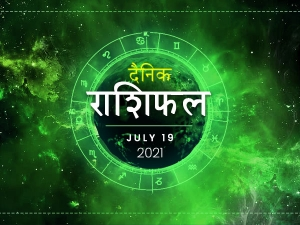 Daily Horoscope For 19 July 2021 Monday