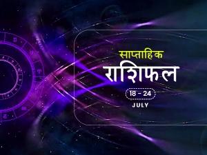 Weekly Rashifal For July 18 To July 24 2021