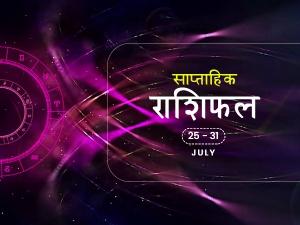 Weekly Rashifal For July 25 To July 31 2021