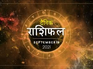 Horoscope Today 19 September 2021 Aaj Ka Rashifal Daily Horoscope In Hindi