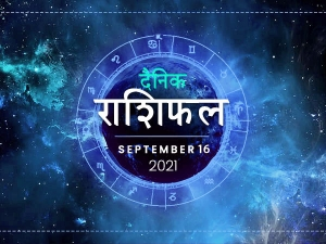 Horoscope Today 16 September 2021 Aaj Ka Rashifal Daily Horoscope In Hindi