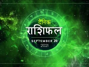 Horoscope Today 20 September 2021 Aaj Ka Rashifal Daily Horoscope In Hindi