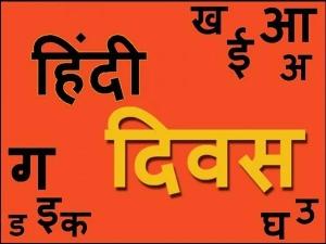 Hindi Diwas 2021 Date History And Significance Of Hindi Day