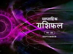 Weekly Rashifal For September 19 To September 25