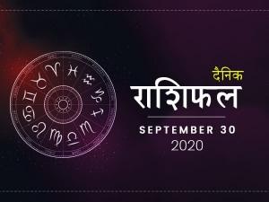 30 सितंबर राशिफल: इन राशियों के लिए राहतभरा रहेगा आज का दिन