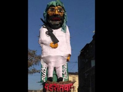 होलिका दहन में जलेगा मसूद अजहर का पुतला