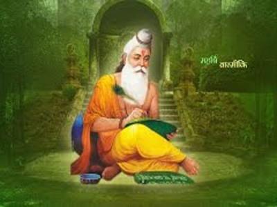 रामायण की रचना करने वाले महर्षि वाल्मीकि की जयंती आज