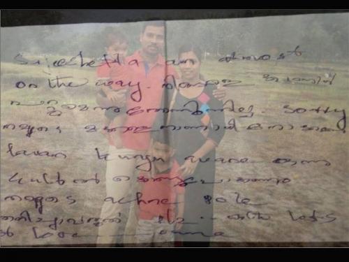 Nipah Virus से मरने वाली नर्स ने मरने से पहले लिखा पति को इमोशनल खत