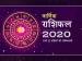 वार्षिक राशिफल 2020: जानें आपके लिए कैसा रहेगा नया साल
