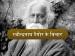 Rabindranath Tagore Jayanti: जानें उनके अनमोल विचार
